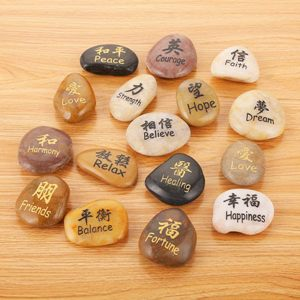 Feng Shui Engraved Stones
